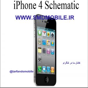 شماتیک گوشی IPHONE 4G