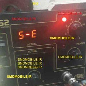 خطای S-E هیتر جرداک 952