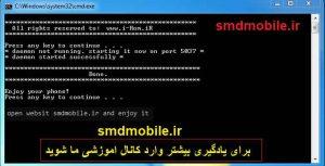 آموزش فارسی سازی گوشی ها بدون روت با برنامه مورلوکال Morelocale