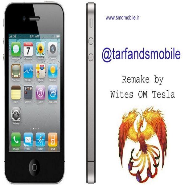 شماتیک گوشی Iphone 4S